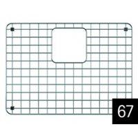 ELLECI AGB01304 Mosogató medencébe tehető alsó rács, M méret